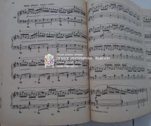 Фортепианные этюды
