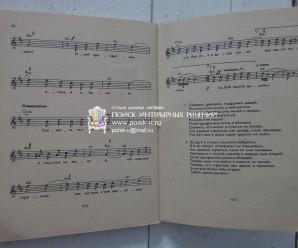 Советские песеники 🎼