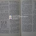 Ретро-винтажная книга про шахматы