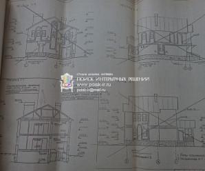 Ретро-альбом архитектурного проекта из 90-х