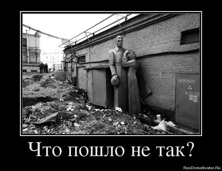 фаниум-демотиваторы (67)