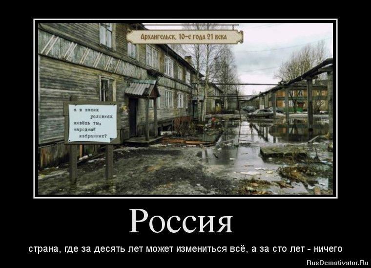 фаниум-демотиваторы (70)