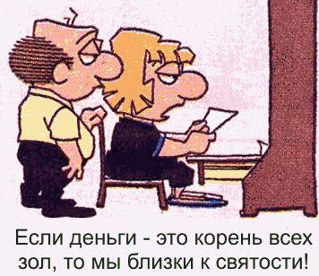 blizki_k_svjatosti