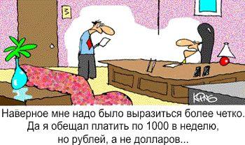 bolee_chetko