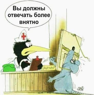 bolee_vnjatno