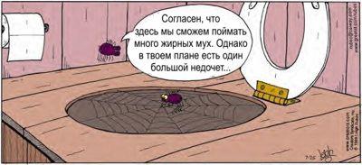 bolshoy_nedochet