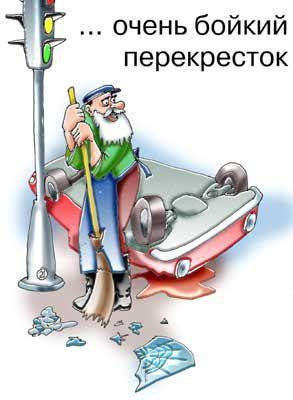 boykiy_perekrestok