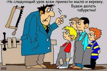 budem_delat_taburetki