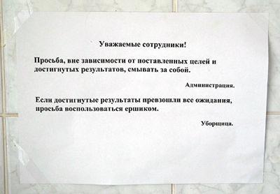 celi_i_rezultaty