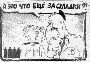 chto_za_skladki