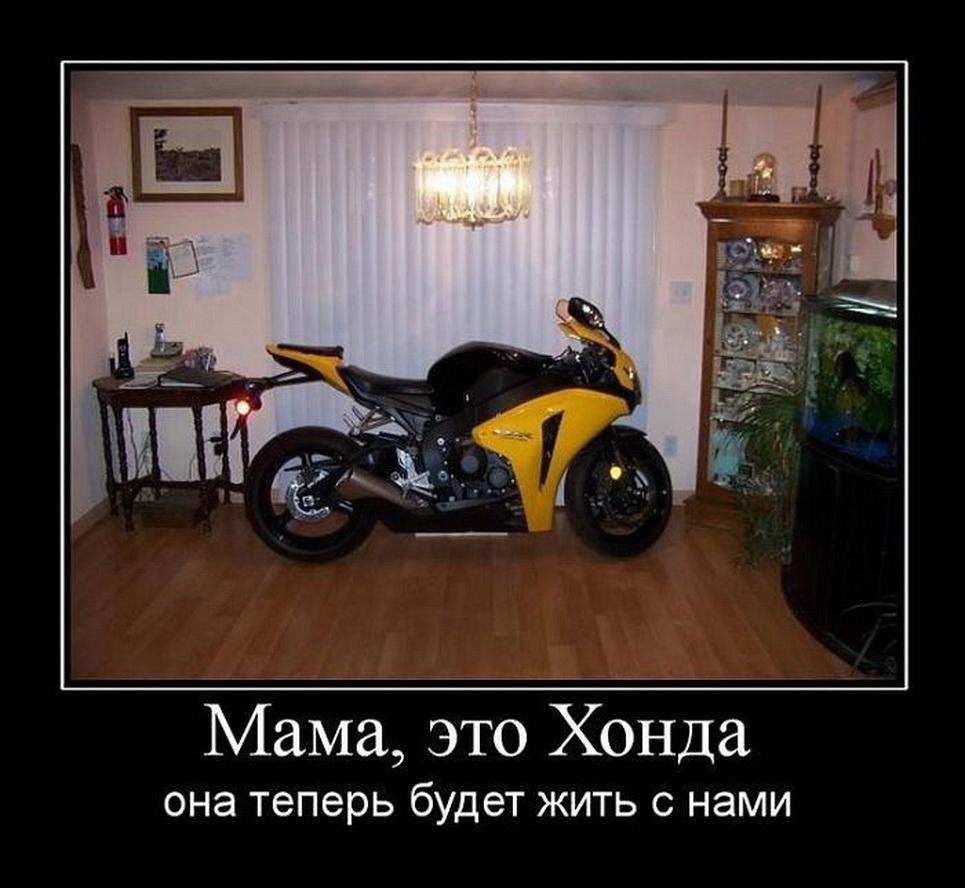 funium_ru-00001 (1)