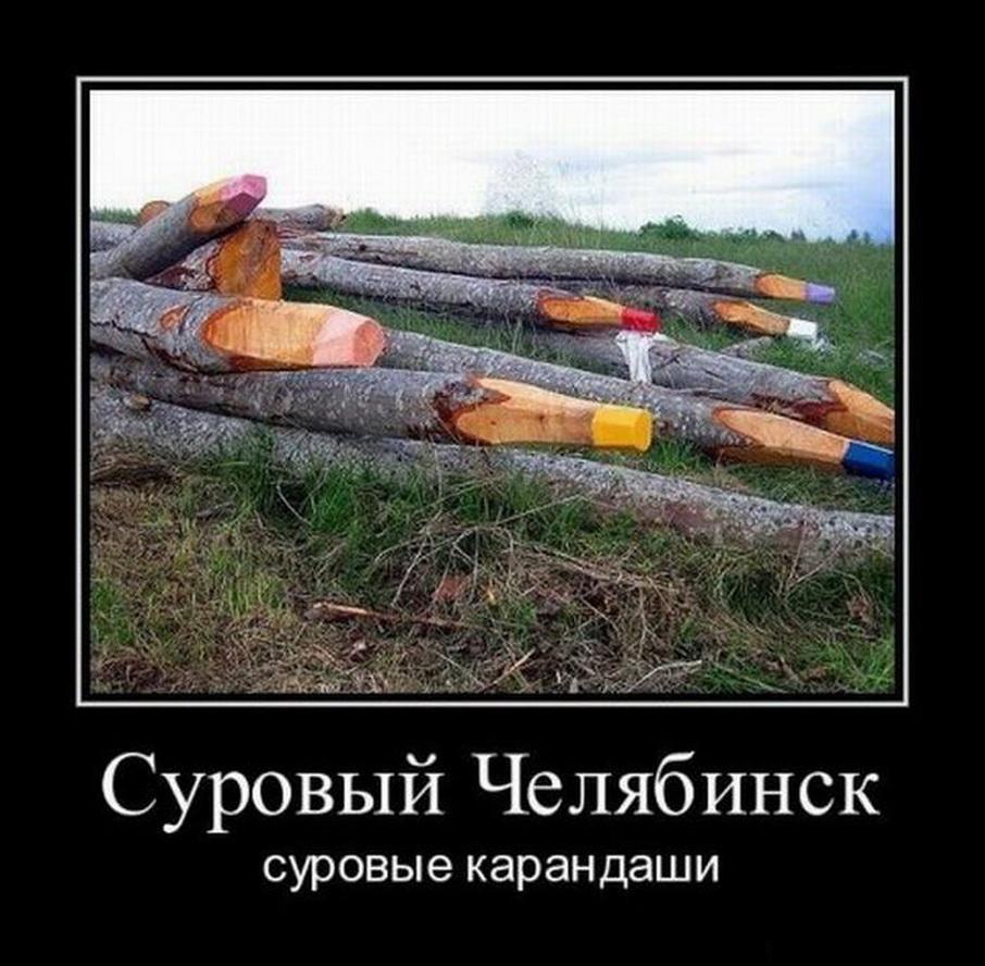 funium_ru-00001 (100)