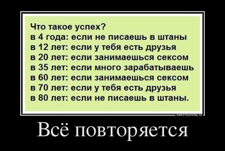 funium_ru-00001 (15)