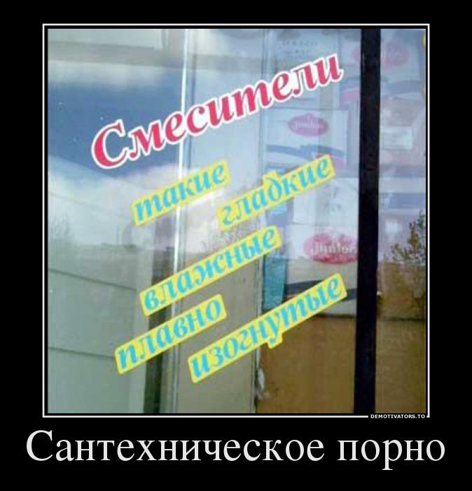 funium_ru-00001 (19)
