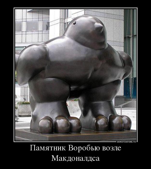 funium_ru-00001 (28)