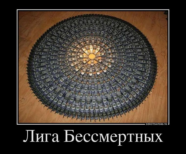 funium_ru-00001 (30)