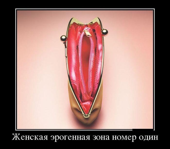 funium_ru-00001 (5)
