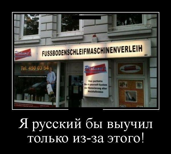 funium_ru-00001 (6)