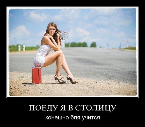 funium_ru-00001 (63)