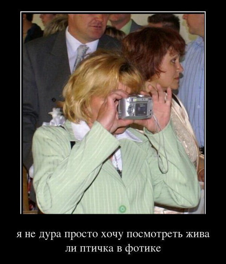 funium_ru-00001 (73)