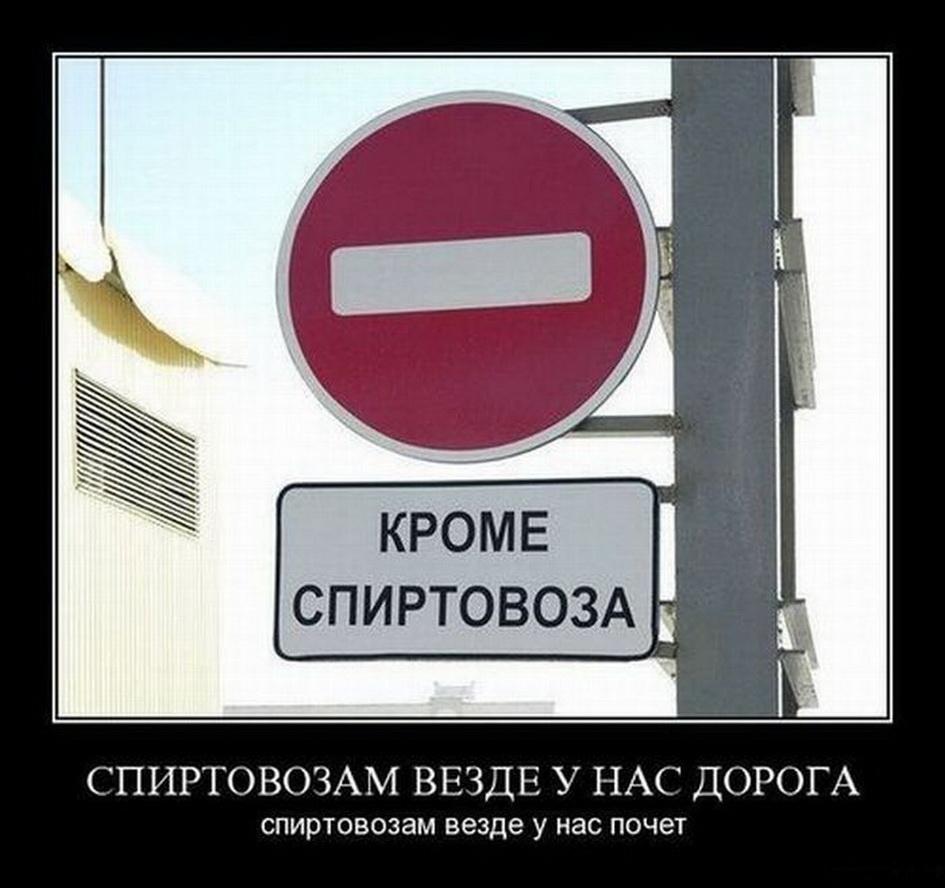 funium_ru-00001 (80)