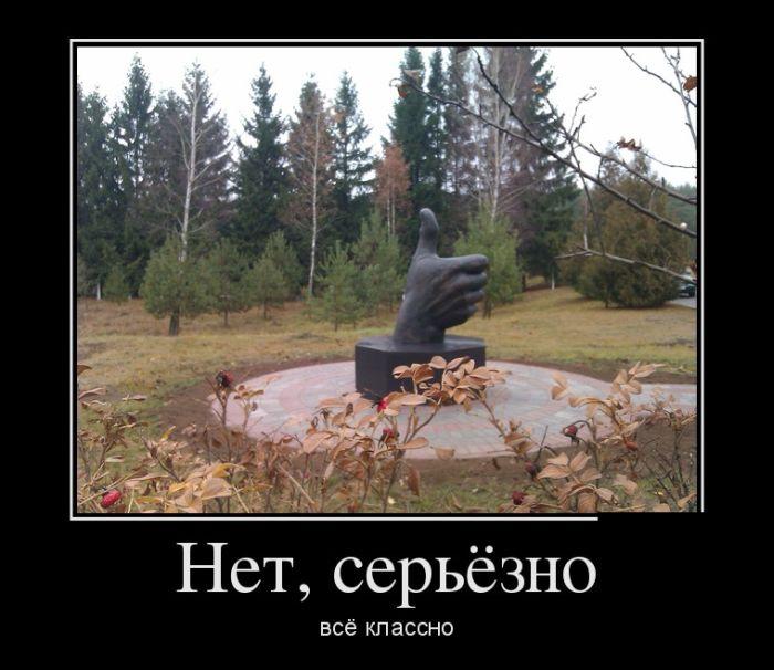 funium_ru-00001 (9)