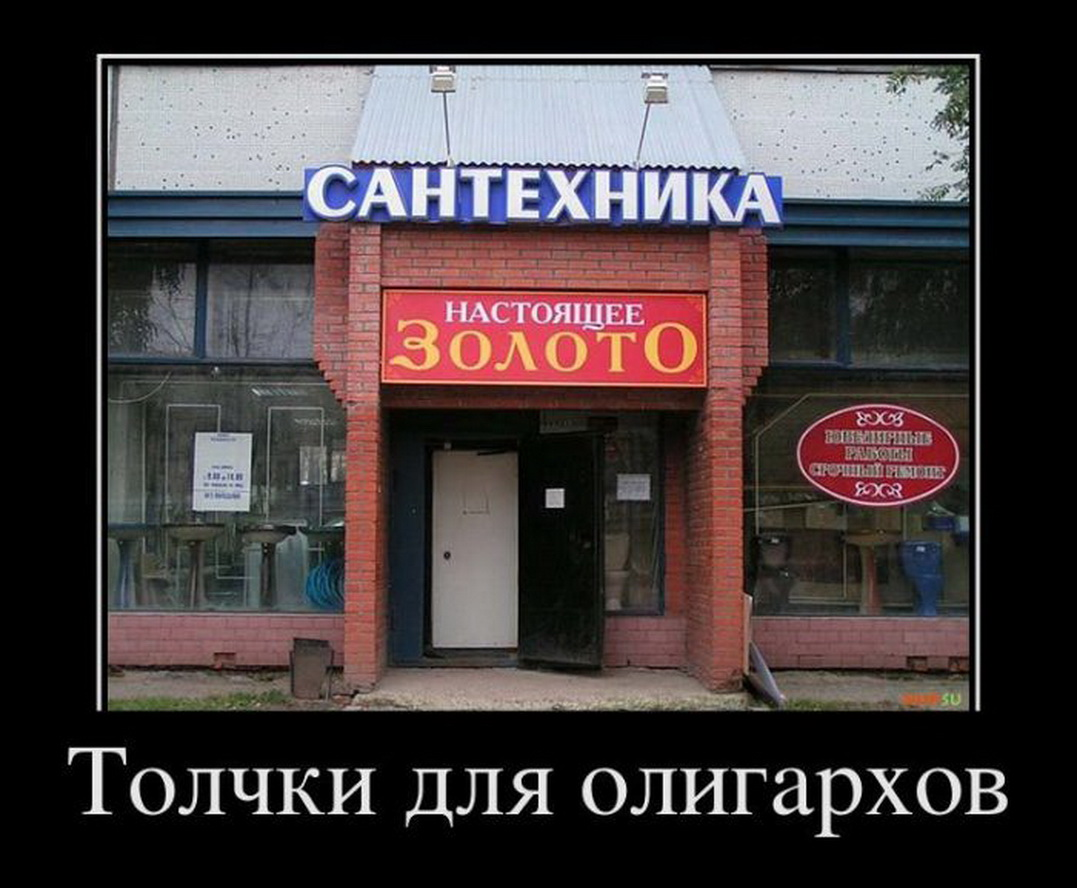 funium_ru-00001 (91)