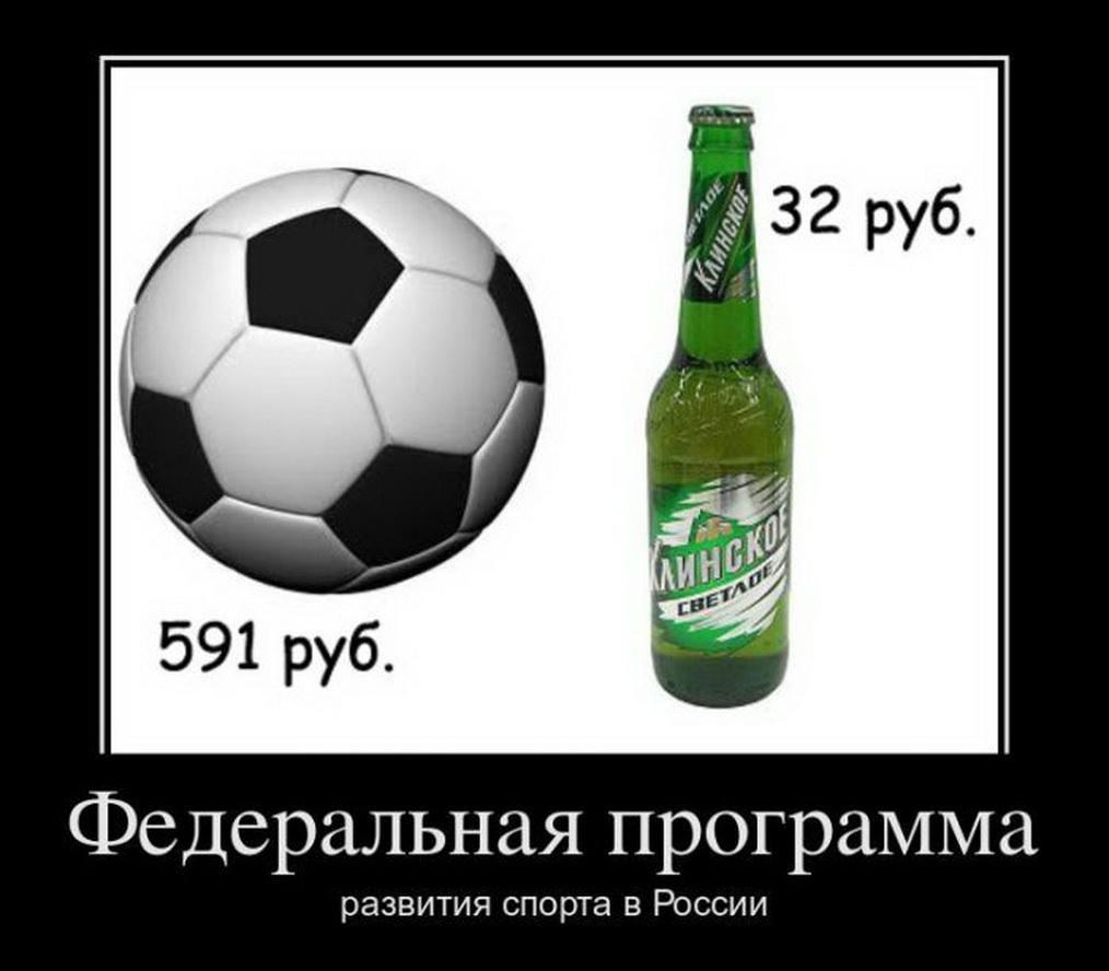 funium_ru-00001 (93)