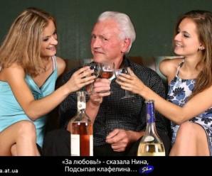 Демотиваторы по-русски!