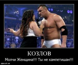 Демотиваторы — сделано в России!