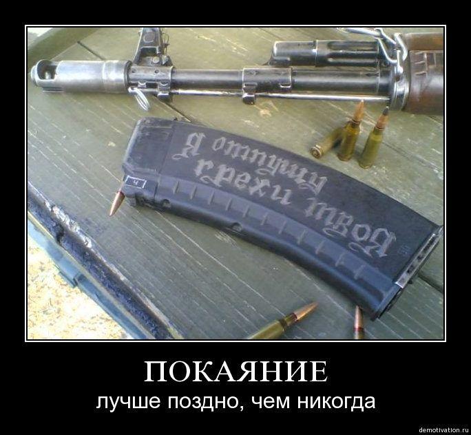 funium_ru-g-g-g-6-7-8 (377)