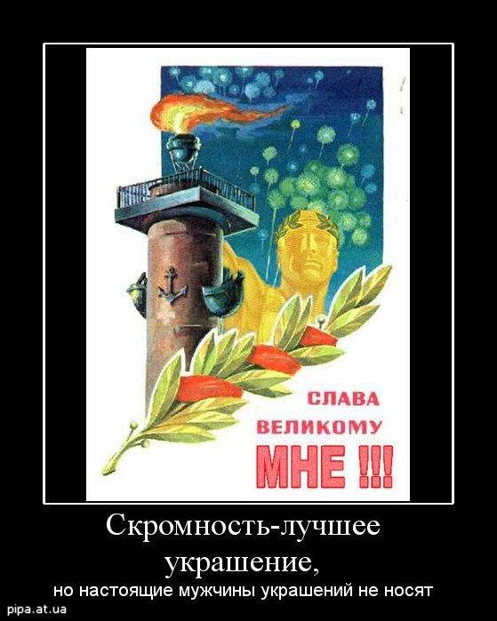 funium_ru-g-g-g-6-7-8 (384)