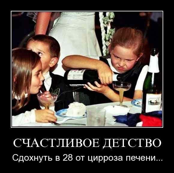 funium_ru-g-g-g-6-7-8 (466)
