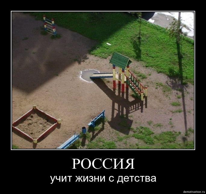 funium_ru-g-g-g-6-7-8 (544)