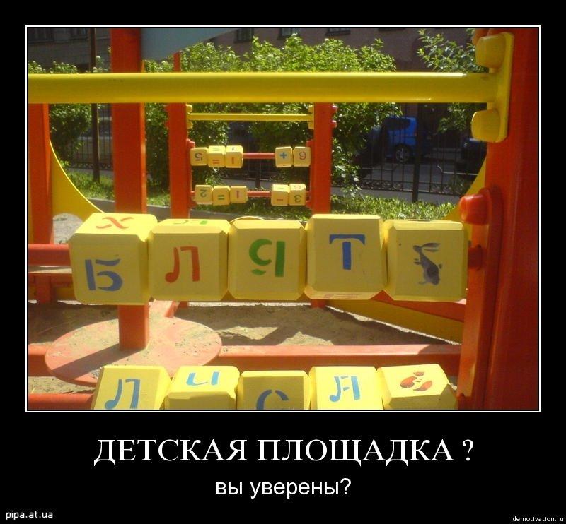 funium_ru-g-g-g-6-7-8 (659)