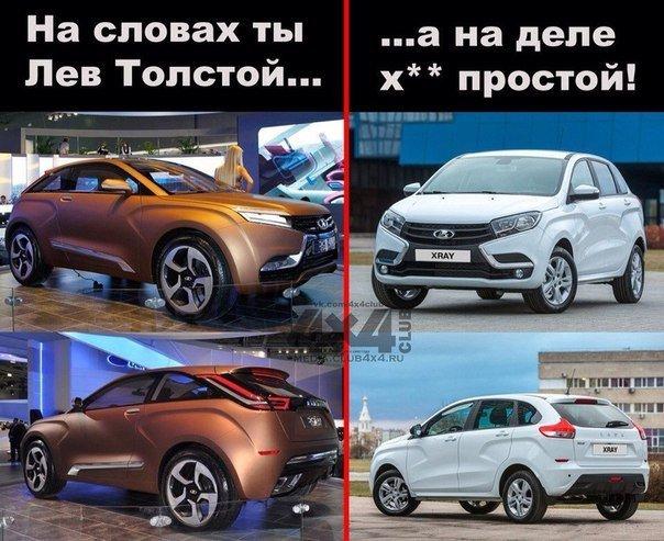 lada-xray-1
