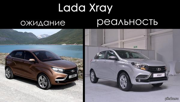 lada-xray-8