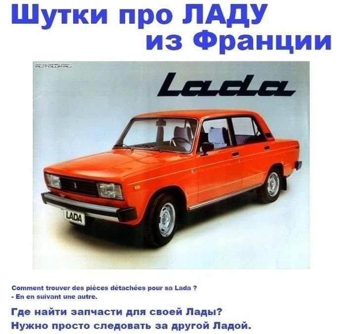 lada-xray-9
