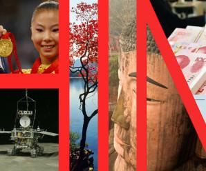 10 интересных фактов о Китае и китайцах
