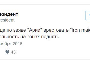 Приколы про Киркорова и Меруани. Эксклюзив.