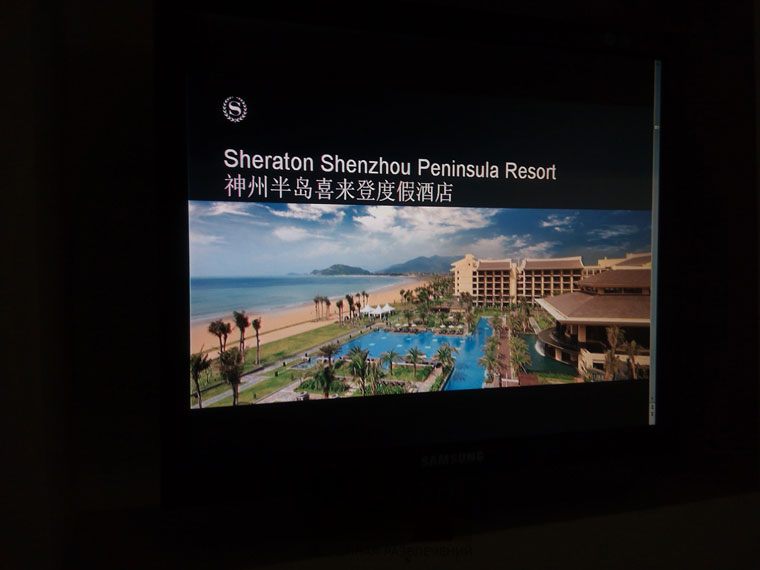 %d0%be%d1%82%d0%b5%d0%bb%d1%8c-four-points-by-sheraton-shenzhou-peninsula-26