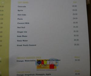 Еда в отеле в номере — фото и отзывы