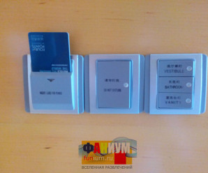 Розетки и выключатели в Китае — фото
