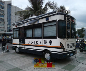 Полиция в Китае фото