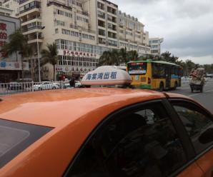Такси в Китае фото