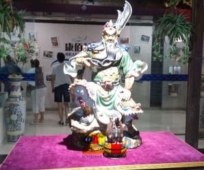 Китайская чайная церемония фото