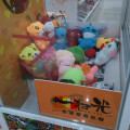 Китайский автомат с игрушками — фото.