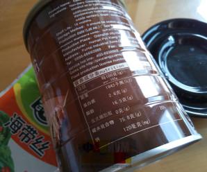 Китайский кофе с кокосом — отзыв и фото.