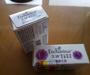 Китайское мыло из обычного магазина в Китае — фото.