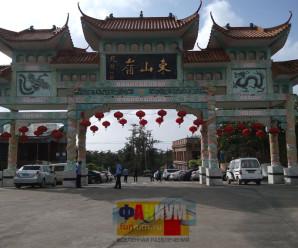 Общий отзыв об отдыхе на острове Хайнань. Отель Four Points by Sheraton Shenzhou Peninsula 5*.
